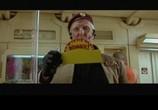 Сцена из фильма Мир фантастики: Пятый элемент: Киноляпы и интересные факты / The Fifth Element (2006)