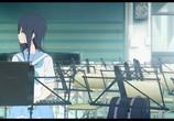 Сцена из фильма Лиз и синяя птица / Liz to Aoi Tori (2018) Лиз и синяя птица сцена 7