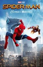 Человек-Паук: Возвращение Домой: Дополнительные материалы / Spider-Man: Homecoming: Bonuces (2017)