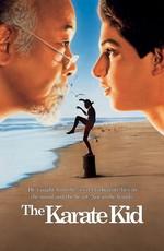 Парень - каратист / The Karate Kid (1984)
