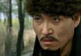 Фильм Призрачный меч / Shadowless Sword (2005) - cцена 3