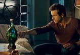 Фильм Зеленый Фонарь / Green Lantern (2011) - cцена 7