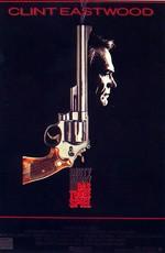 Игра в смерть / The Dead Pool (1988)