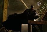 Фильм Бэтмен: начало / Batman Begins (2005) - cцена 2