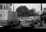 Фильм Клочок синевы / A Patch of Blue (1965) - cцена 4