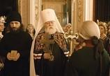 Сцена из фильма Бедный, бедный Павел (2003) Бедный, бедный Павел сцена 1