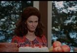 Фильм Преступление дьявола / Le regine (1970) - cцена 3