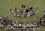 Фильм Курманжан Датка / Kurmanjan datka (2014) - cцена 6