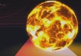 ТВ Discovery: Как устроена Вселенная / Discovery: How the Universe Works (2010) - cцена 3