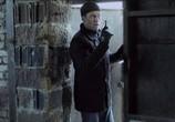 Сцена из фильма Дом на краю (2011) Дом на краю сцена 8