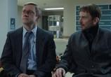 Сериал Фарго / Fargo (2014) - cцена 6