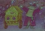 Мультфильм Mister Пронька (Мистер Пронька) (1991) - cцена 1