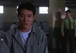 Фильм Ромео должен умереть / Romeo Must Die (2000) - cцена 2