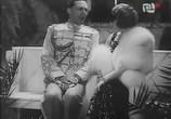 Фильм Маневры любовные или дочь полка / Manewry miłosne (1935) - cцена 4