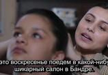 Фильм Отважная / Mardaani (2014) - cцена 2