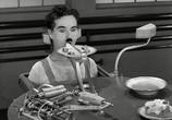 Фильм Новые времена / Modern Times (1936) - cцена 2