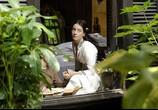 Фильм Любовь во время холеры / Love in the Time of Cholera (2008) - cцена 6