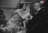 Фильм Маневры любовные или дочь полка / Manewry miłosne (1935) - cцена 8