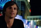 Фильм Однажды в Вегасе / What Happens in Vegas... (2008) - cцена 3