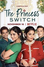 Замена принцессы / The Princess Switch (2018)