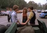 Сцена из фильма Убийство в школе / Massacre at Central High (1976) Убийство в школе сцена 1