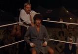Фильм Дорогие друзья-приятели / Cari fottutissimi amici (1994) - cцена 3