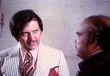 Сцена из фильма Черный камень / Kaala Patthar (1979)