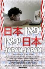 Япония Япония