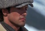 Фильм Рокки 4 / Rocky IV (1985) - cцена 5