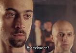 Фильм Небесная удочка / Nebeska udica (2000) - cцена 1
