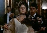 Фильм Павончелло / Pavoncello (1967) - cцена 5