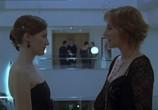 Фильм Девушка из кафе / The Girl in the Cafe (2005) - cцена 8