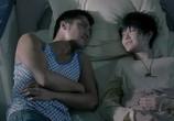Фильм Горячие летние дни / Hot summer days (2010) - cцена 1