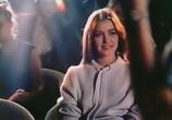 Фильм Дискжокей (1987) - cцена 1