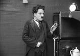 Фильм Полиция / Police (1916) - cцена 1
