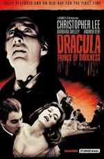 Дракула: Принц тьмы / Dracula: Prince of Darkness (1966)