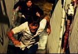 Фильм Преследователь / Chugyeogja (2008) - cцена 2