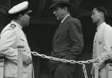 Фильм Через океан / Across the Pacific (1942) - cцена 2