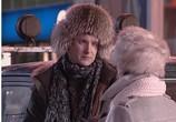 Сцена из фильма Ночь закрытых дверей (2008) Ночь закрытых дверей