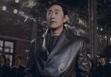 Сцена из фильма Вулканический удар / Wasango (2002) Вулканический удар сцена 9