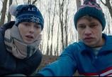 Сцена из фильма Будь моим Кириллом (2021)