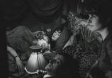 Фильм Затухающий огонек / Le feu follet (1963) - cцена 5