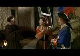 Фильм Картуш / Cartouche (1962) - cцена 3