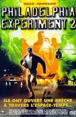 Филадельфийский эксперимент 2
