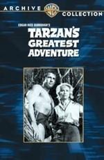 Великое приключение Тарзана