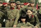Фильм Землетрясение / Tangshan dadizhen (2010) - cцена 3