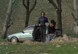 Сцена из фильма Считанные дни / Días contados (1994) Считанные дни сцена 15