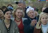 Фильм Во саду ли, в огороде (2012) - cцена 5