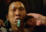Фильм Кидала в Вегасе / Du xia da zhan La Si Wei Jia Si (1999) - cцена 2