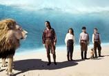 Фильм Хроники Нарнии: Покоритель Зари / The Chronicles of Narnia: The Voyage of the Dawn Treader (2010) - cцена 2